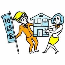 不動産売却希望者の長期「追客」法を伝授!自然な形でお客様との関係を維持できる3つの方法