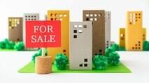 中古マンションは、価格が上昇した今が売り時!?一戸建てへの買い替えだと、今より安くて広い家が手に入る!