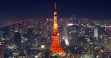 東京都の中古マンション価格ランキング・ベスト100あなたのマンションの相場、値上がり率は?【完全版】
