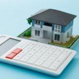 【住宅ローン「実質金利」ランキング(5年固定)】新規借入で本当にお得な最新情報を提供!