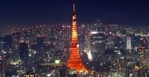 a東京都の中古マンション価格ランキング・ベスト100あなたのマンションの相場、値上がり率は?【完全版】