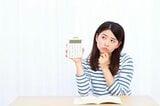 独身女性におすすめの住宅ローンはどんなもの?変動金利と固定金利の違いや、団信の選び方についても解説!