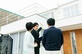 不動産の売り時はいつ? 資産価値から見た、自宅売却のベストタイミングとは?