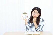 a独身女性におすすめの住宅ローンはどんなもの?変動金利と固定金利の違いや、団信の選び方についても解説!
