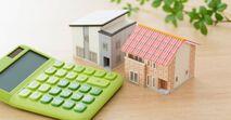 リフォームローンを借りるのならば、住宅ローン借り換え時に一括借入するのがお得!リフォーム費用も貸してくれる銀行はどこ?