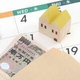 住宅ローン支払いが苦しいなら、借り換え検討を!金利引き下げや、返済期間の延長により、借入額3000万円なら、月3.7万円減額の可能性も!