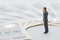 住宅ローンで1億円以上を借りられるのは、auじぶん銀行など9つの銀行・金融機関! 主要金融機関21行・40商品の借入額上限を調査