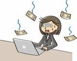 住宅ローンの変動金利は、借り換えなければ、金利は下がらない! 多くの人は「高い変動金利」のままで、数百万円損している!