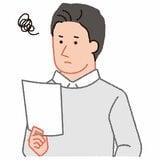 住宅ローンの審査に落ちた原因は年収不足?借金? 借入可能額の決め方や、借金の調べ方など、住宅ローン審査に通るための「虎の巻」8記事を紹介!