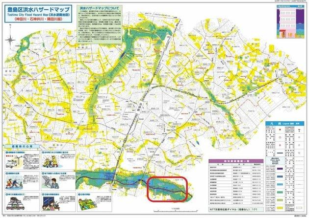 豊島区洪水ハザードマップ2020年11月版