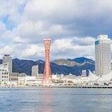 兵庫県の「新築マンション人気ランキング」神戸、芦屋、西宮、尼崎、加古川など、注目エリアのおすすめ物件は?
