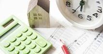 【住宅ローン「実質金利」ランキング(高額物件)】5000万円借り換えで、お得な住宅ローンは?