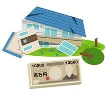 a災害時に必要なお金は「生活費の6カ月~1年分」!?もしもの時に備える最低額は180万円だと心得よう