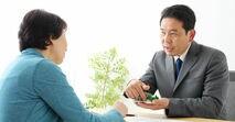 a「完全予約制 不動産売却個別相談会」とは?メリットや注意点、信頼できる相談会の見極め方を解説
