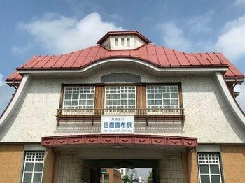 かつての駅舎を残している田園調布駅
