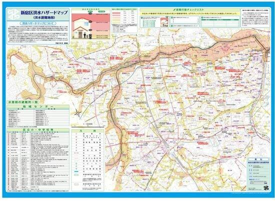新宿区洪水ハザードマップ