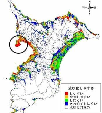 千葉県 液状化 マップ