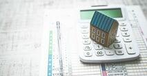 a借り換えで住宅ローン減税をフル活用する3カ条!金利1%未満で借り換えれば、「錬金術」を使える