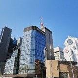 東京都千代田区で住むべき駅ランキング全19駅!麹町駅、半蔵門駅は、価格が大きく上昇する注目エリア【完全版】