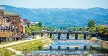 a京都府の「新築マンション人気ランキング」京都市、烏丸御池、山科、桂、福知山など、注目エリアのおすすめ物件は?