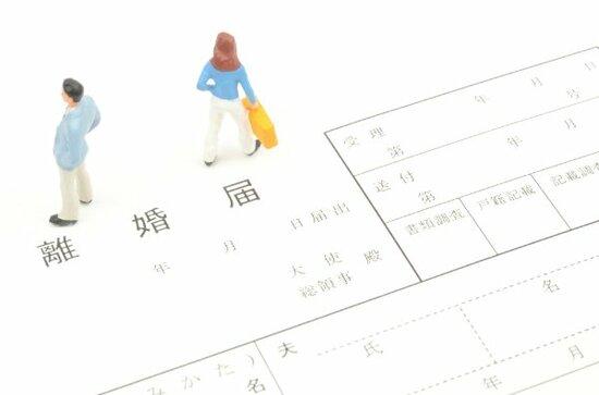 離婚の話し合いをする前に、不動産の査定を行う場合の注意点