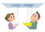 雨漏りは火災保険で補償されるのか?適用条件と注意点を総ざらい!
