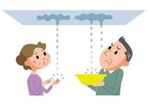 a雨漏りは火災保険で補償されるのか?適用条件と注意点を総ざらい!