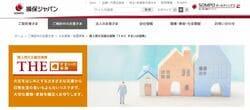 損保ジャパン公式サイト