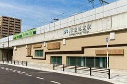 JR俊徳道駅(出典:PIXTA)