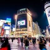 渋谷区の「新築マンション人気ランキング」神宮前、代々木、初台、恵比寿など注目エリアのおすすめ物件は?【2021年2月版】