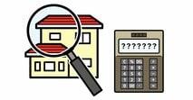 a初心者でも分かる、注文住宅の見積書の見方は?実際の見積書で総額の出し方を解説!「資金計画書」を作ってもらうことがカギ!