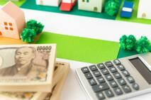 a土地売却で税金はいくらかかる? 計算シミュレーションと節税できる特別控除を解説