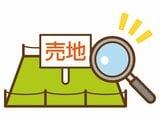 土地売却査定の依頼方法を解説! 必要書類など査定時に準備すべきポイントとは