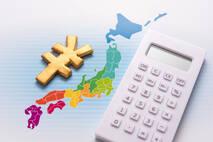 土地売却価格の決め方は? 査定方法と高く売る5つのコツを解説!