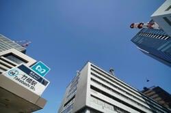 竹橋駅 気象庁などを望む