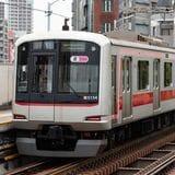 東急東横線で住むべき駅ランキング!武蔵小杉、代官山は中古マンション価格が11%上昇!総合利回りは路線全体で高い傾向【完全版】
