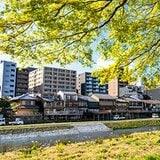 京都府の中古マンション価格ランキング・ベスト100!あなたのマンションの相場、値上がり率は?【完全版】