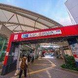 東京都文京区で住むべき駅ランキング全14駅!本郷三丁目駅は12%、後楽園駅は8%中古マンション価格が上昇【完全版】