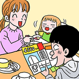 【漫画】住宅ローンは年収不足だと、希望の借入額に届きません