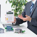 「不動産査定」の方法が初心者でも分かる7カ条!査定価格が不動産会社によって違うからくりや、一括査定サイトの選び方などのノウハウを満載