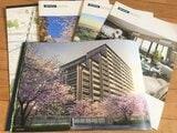 2020年の注目物件「ブリリアシティ西早稲田」の価格を公開!人気の理由や特徴、注意すべきポイントとは⁉