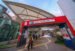 東京メトロ丸ノ内線本郷三丁目駅(出典:PIXTA)