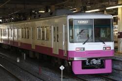 総合利回り1位の松戸新田駅を通る新京成電鉄