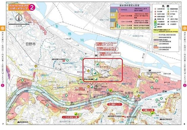 「Brillia Tower 聖蹟桜ヶ丘 BLOOMING RESIDENCE」周辺のハザードマップ