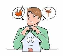a火災保険の選び方・入り方を徹底解説!ネット保険も視野に入れ、加入前には複数社に見積もりを